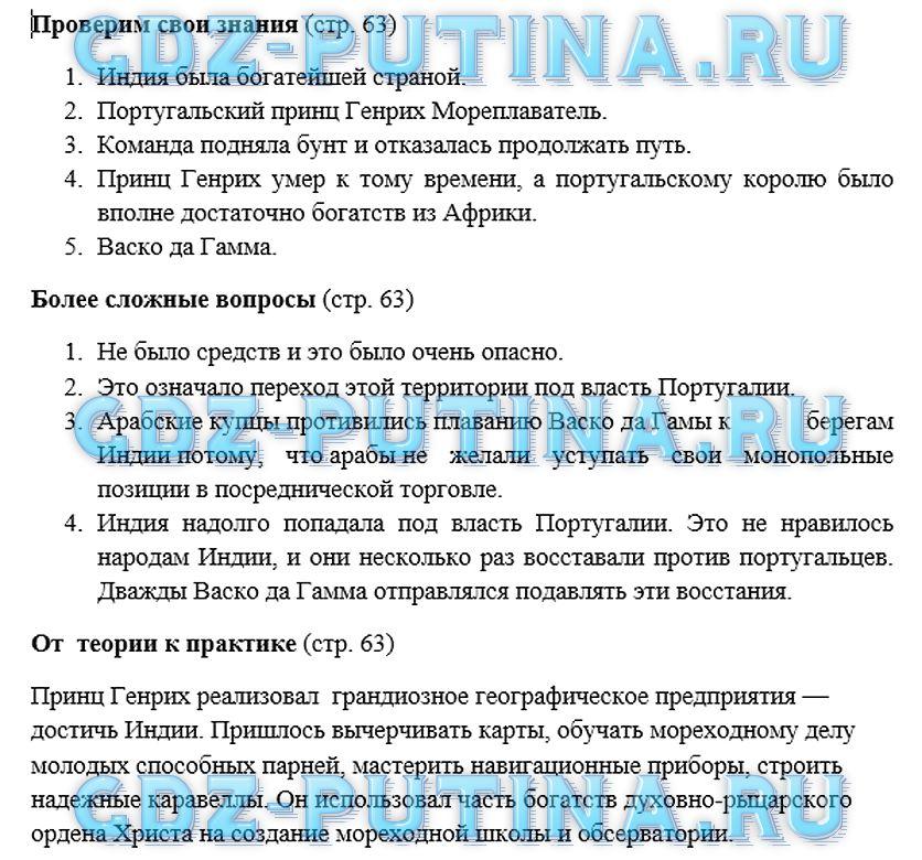 Домогацких евгений михайлович, алексеевский николай иванович.