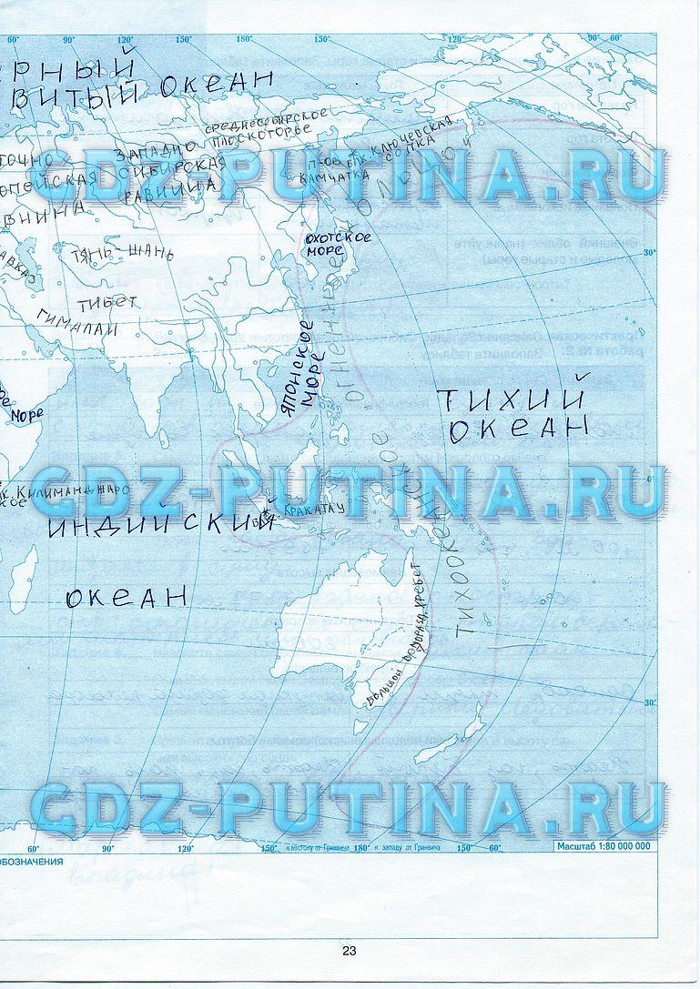 гдз по географии 10 класс контурные карты баринова