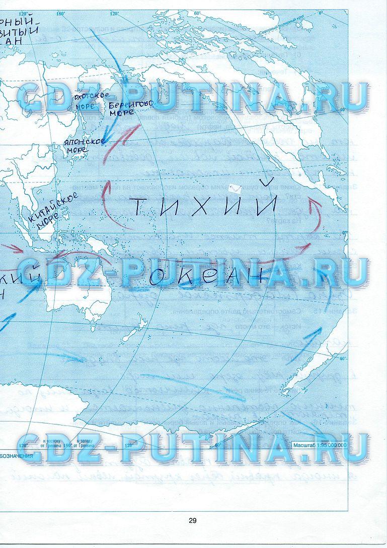 Гдз контурная карта география 10-11 баринова суслов