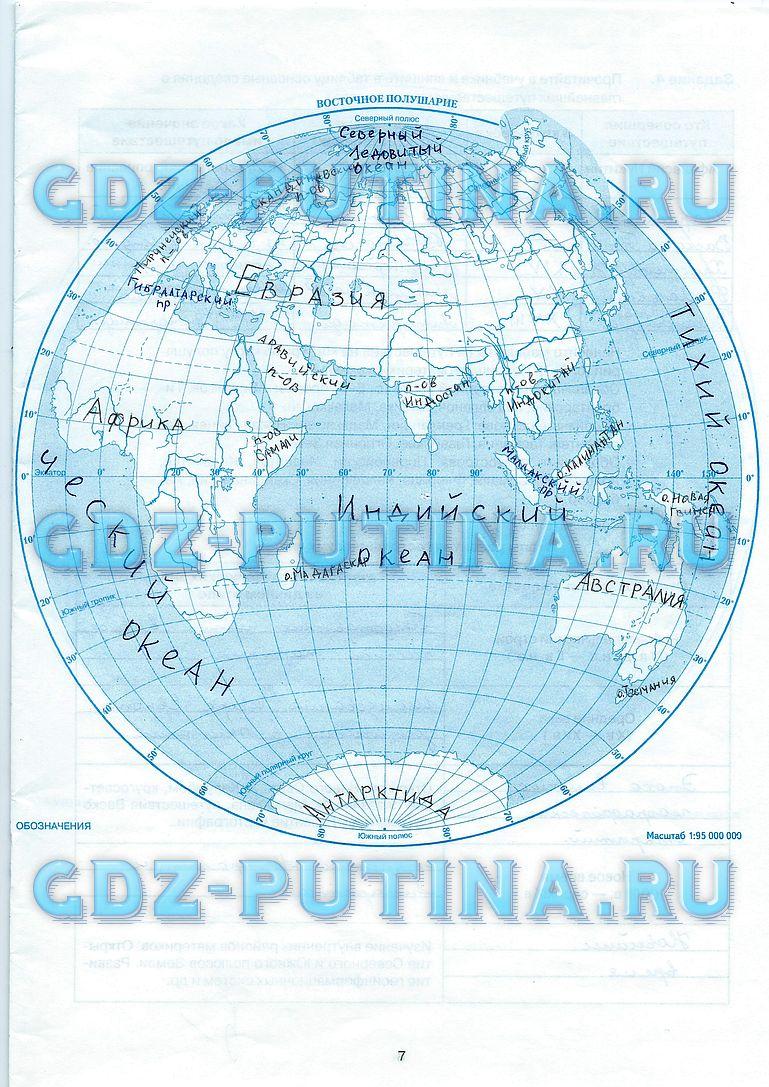 Контурные гдз география карты баринова 8 класс