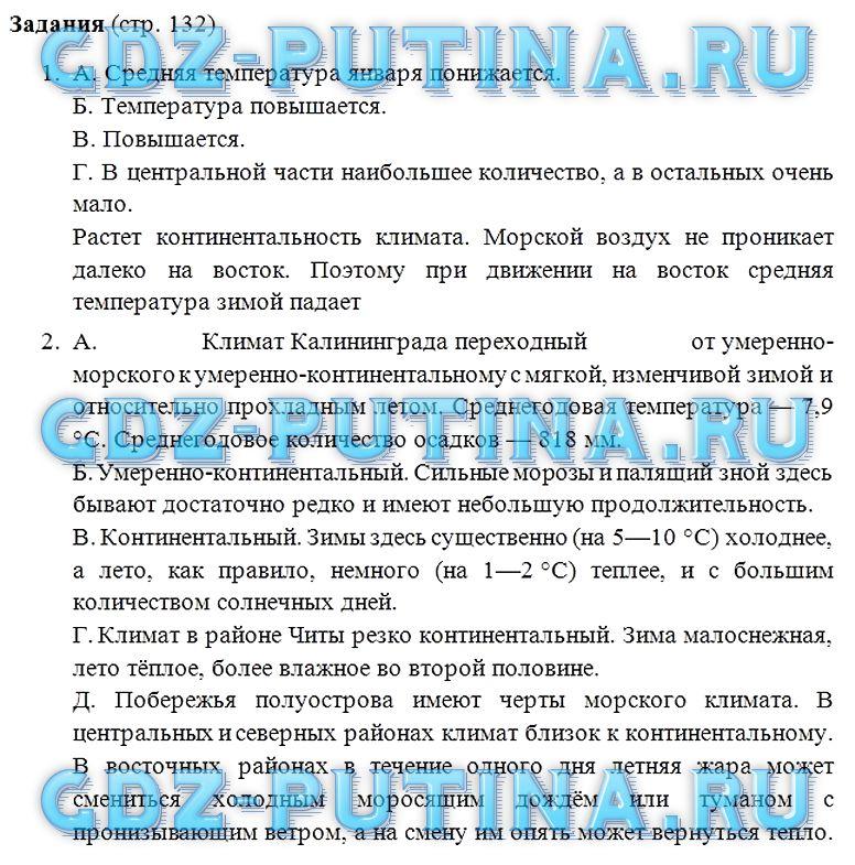 Русские сказки для детей 3-4 читать