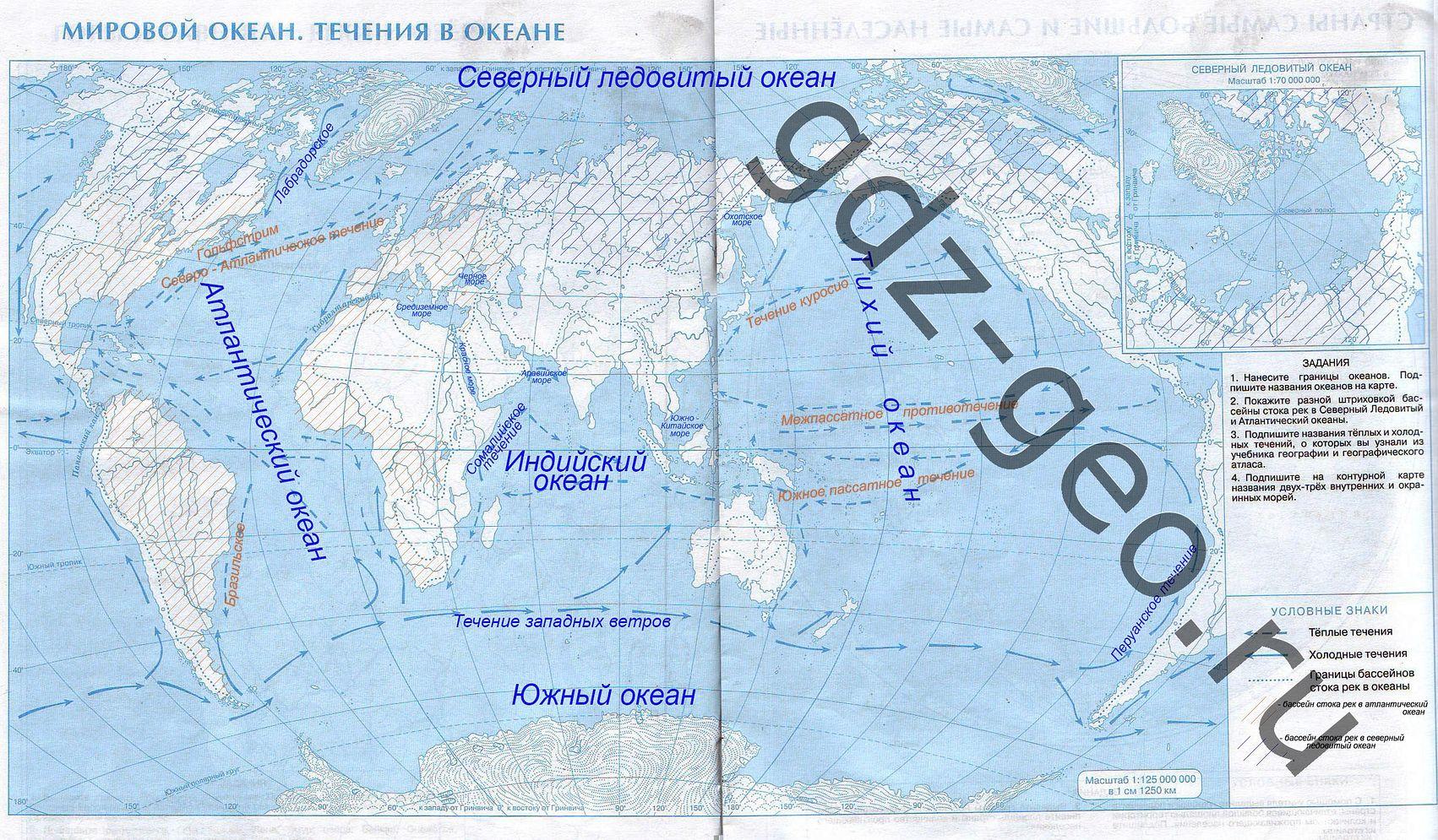 Решебник к контурным картам к начальному кусрсу географии 6 клсасс
