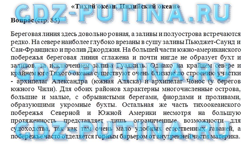 Хвост феи манга 521 глава на русском читать