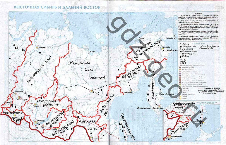 Гдз по картам географии 9 класс
