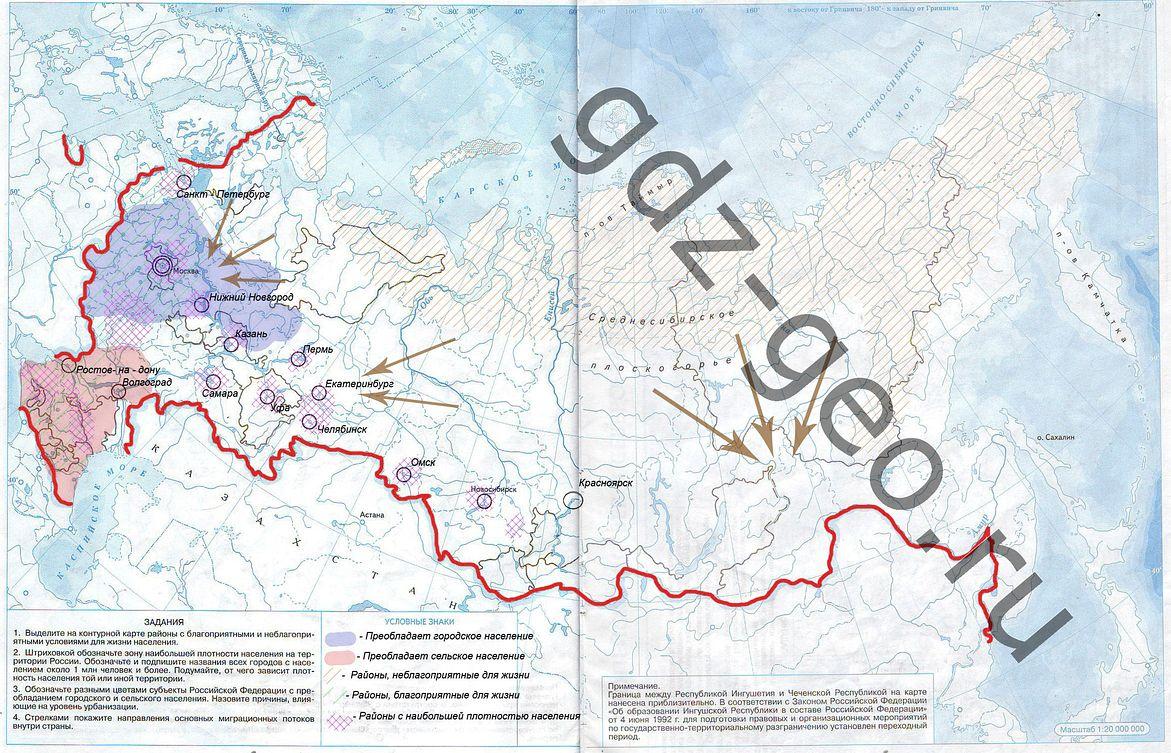 контурные карты по географии 5 класс дрофа гдз