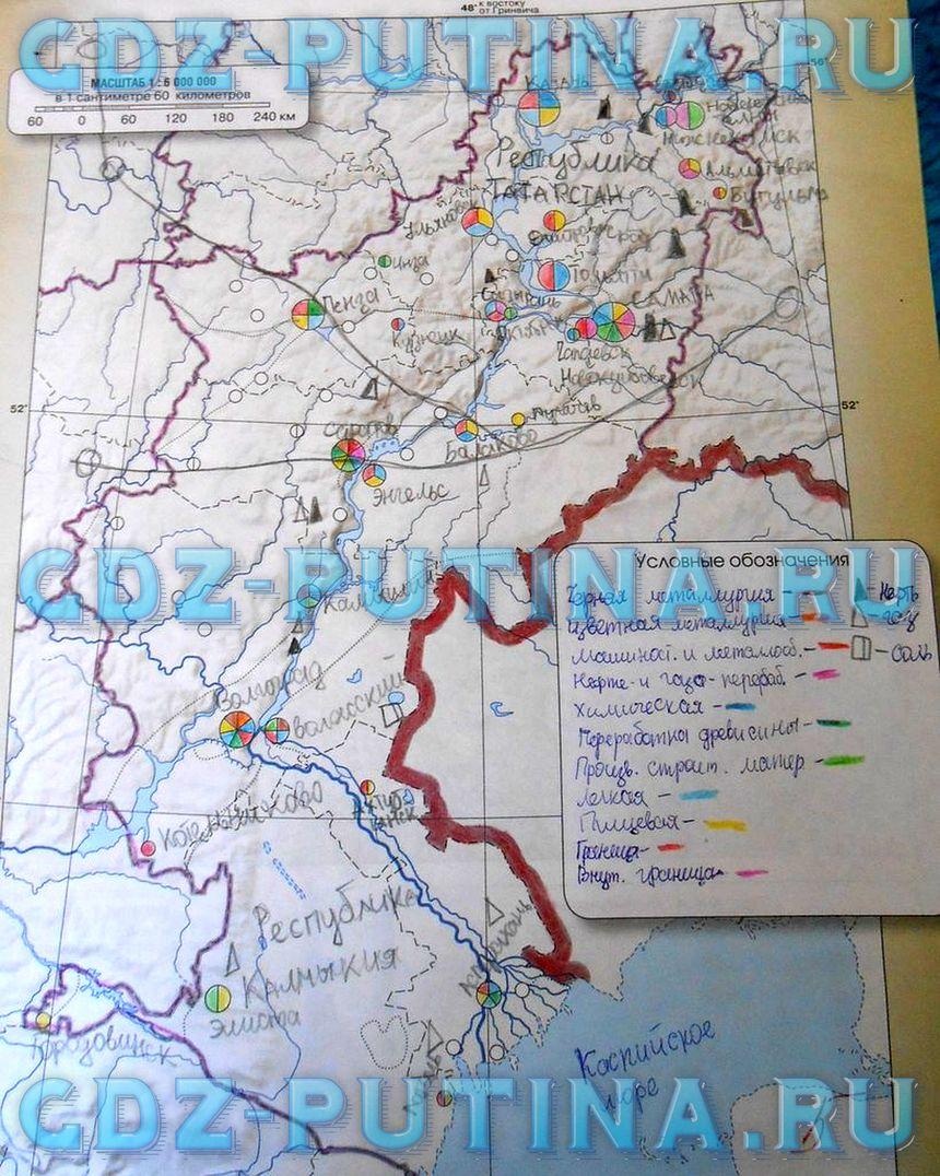 Контурные карты по географии  SeVIA