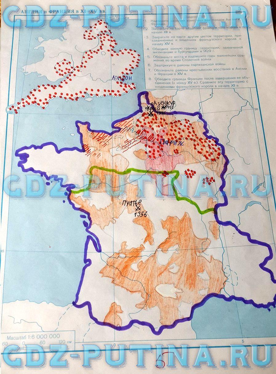 Гдз по контурным картам по истории 6 класс шукуров 2018