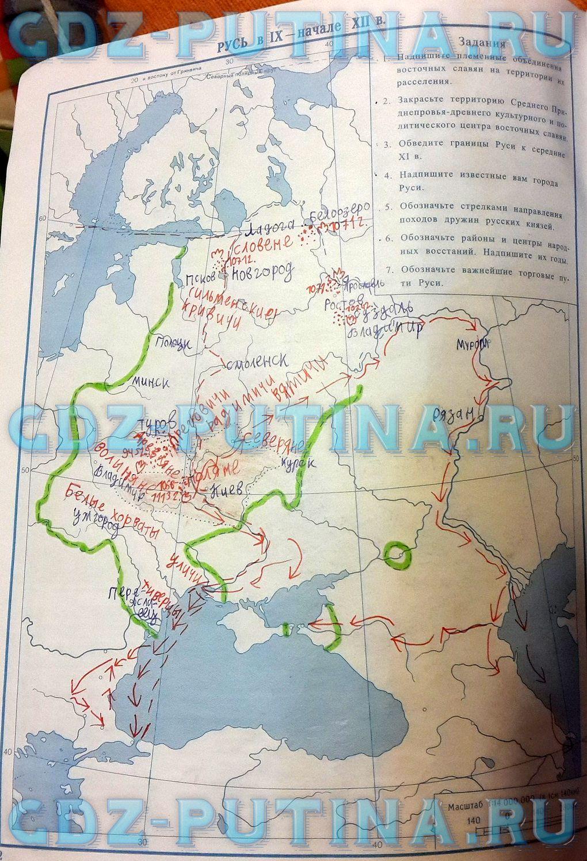 Гдз по истории по контурным картам 6 класс отечественная история