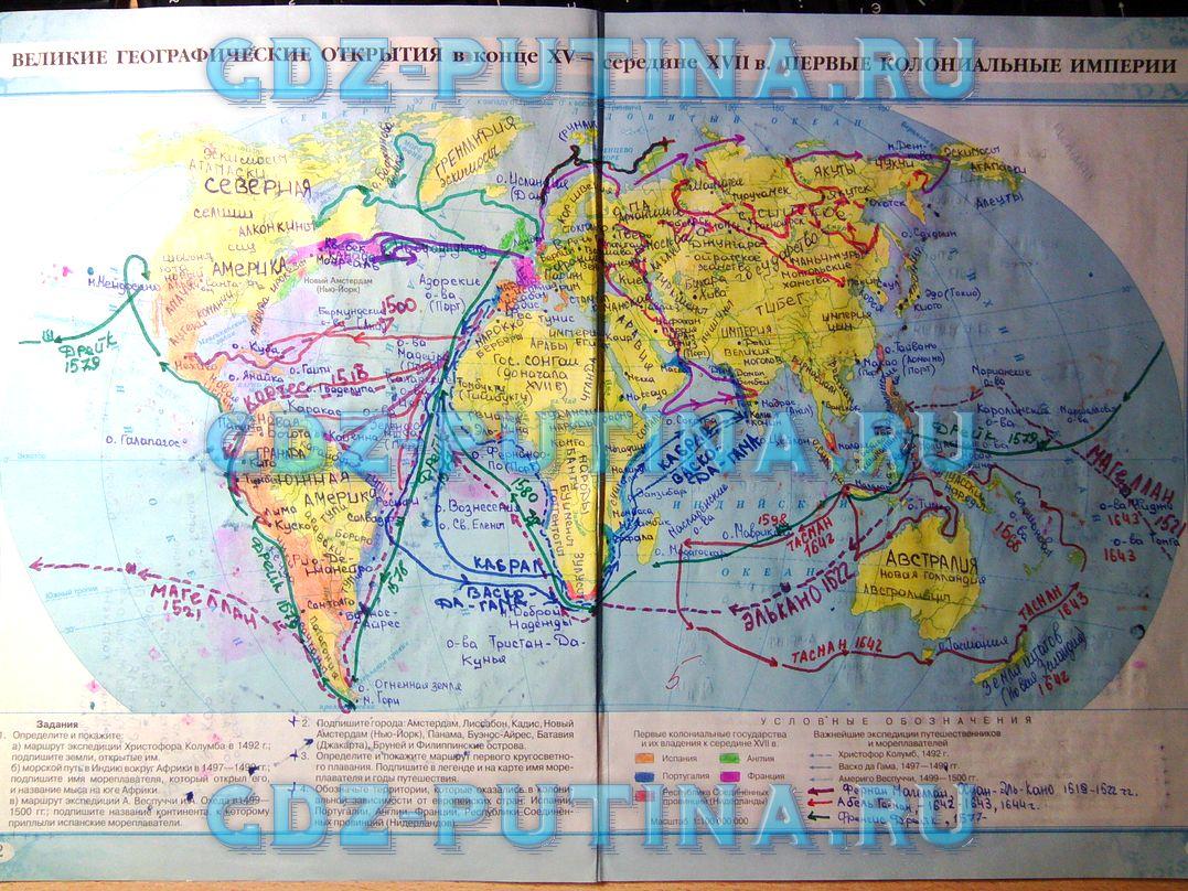 Готовые карты по истории нового времени 7 класс ванюшкина