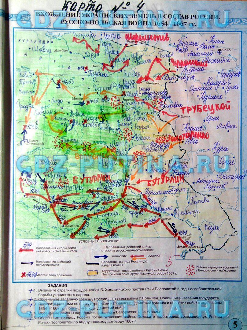 россия 17 века карты гдз