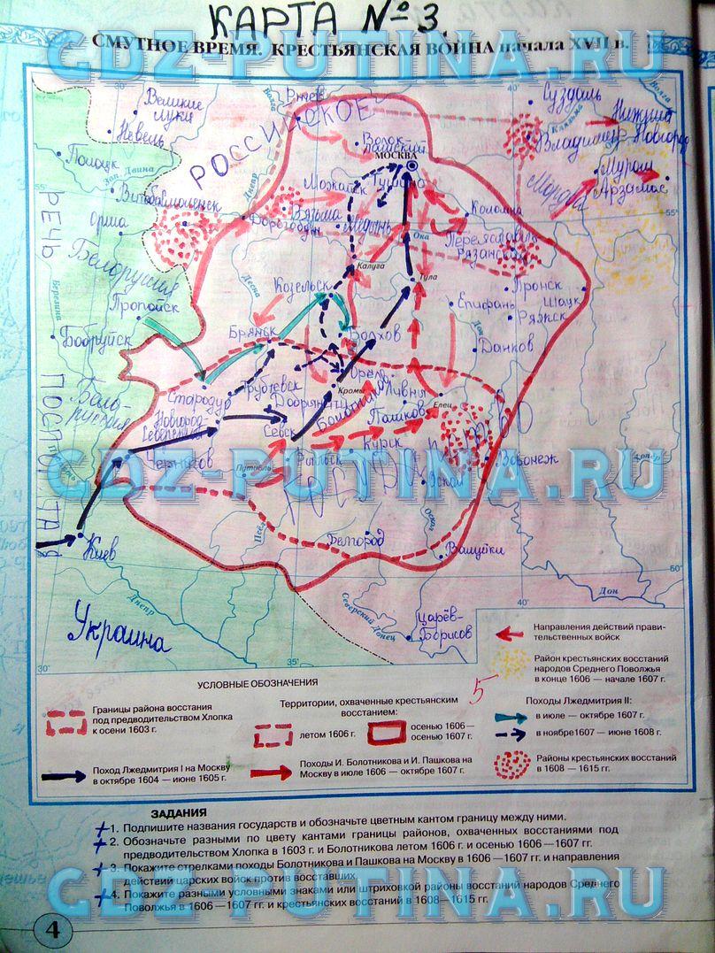 История россии 7 класс данилов косулина контурные карты