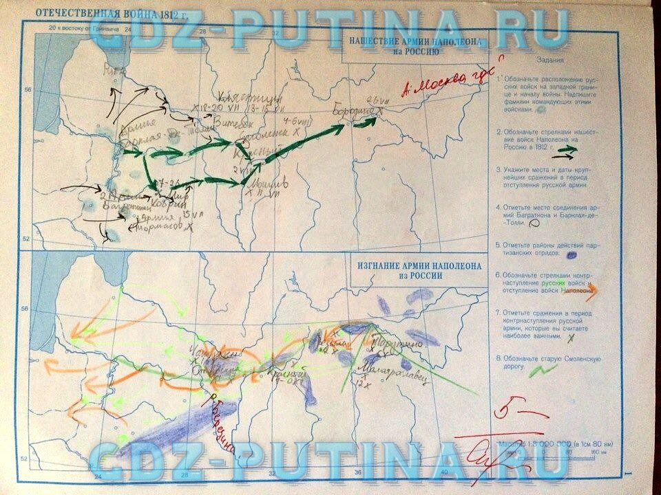 Гдз Контурная Карта По Истории России 19 Века 8 Класс