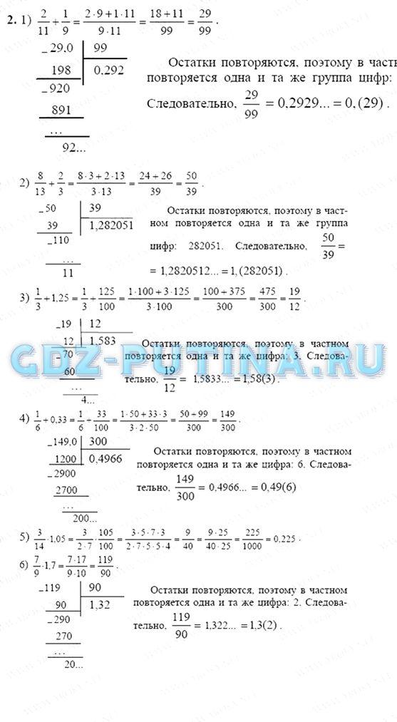 Контрольная работа по алгебре 10 класс ответы колягин