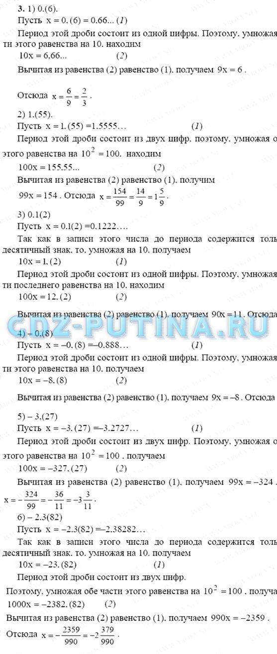 Гдз по алгебре и начало анализа за 11классавтор а.н.колмогоров