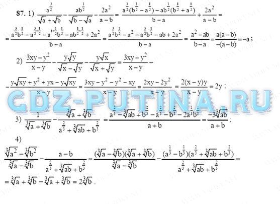 Алимов решебник 10 алгебра