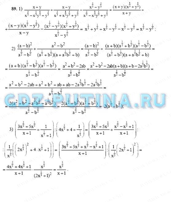 Гдз по алгебре 10 класс алимов 2003 г