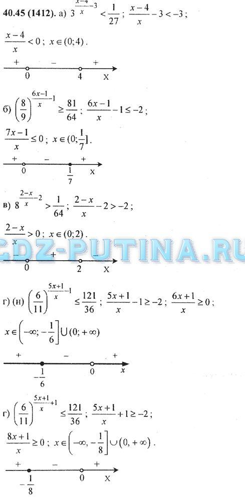 Класс мордкович автор смирнова математике 10 и решебник за по