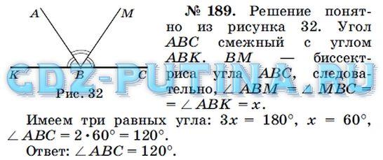 Класс муравин по гдз по учебник 5 учебнику математике муравина