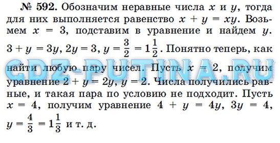 Решебник По Математике 5 Класс Муравин Муравина Номер 112