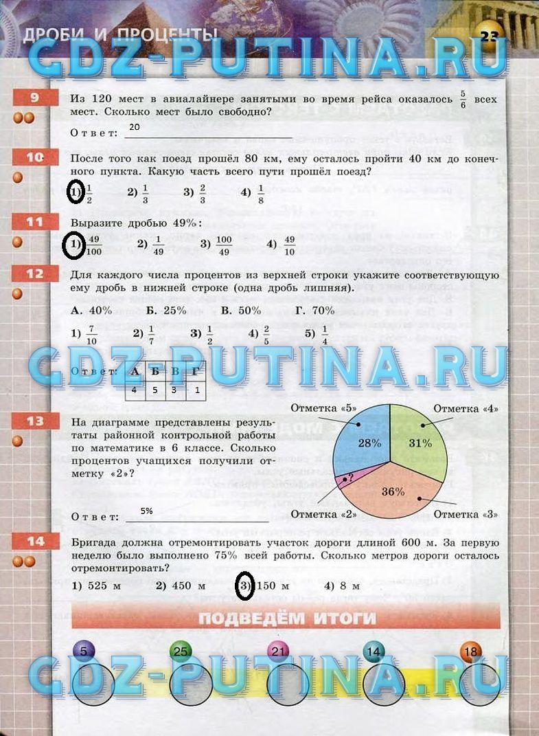 Ответы на Задачник Кузнецова