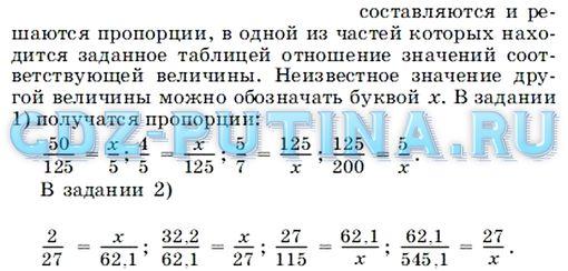Математика 6 класс муравина решебник ответы на все задания учебник