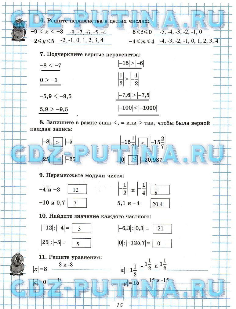 Гдз математика 11 класс 1 49