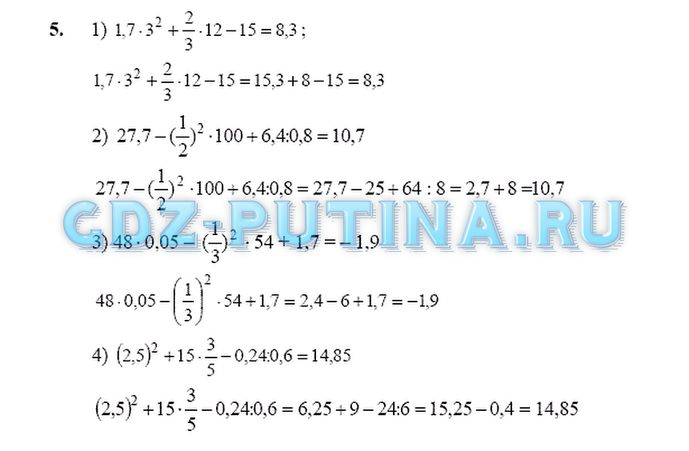 Гдз по алгебре 7 класс ответы к проверь себя.