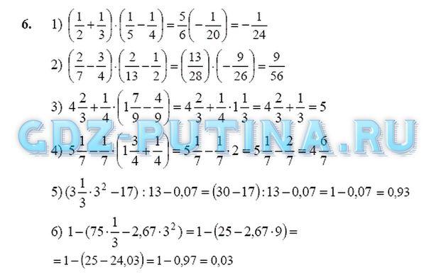 Гдз по математике 11 класс автор колягин