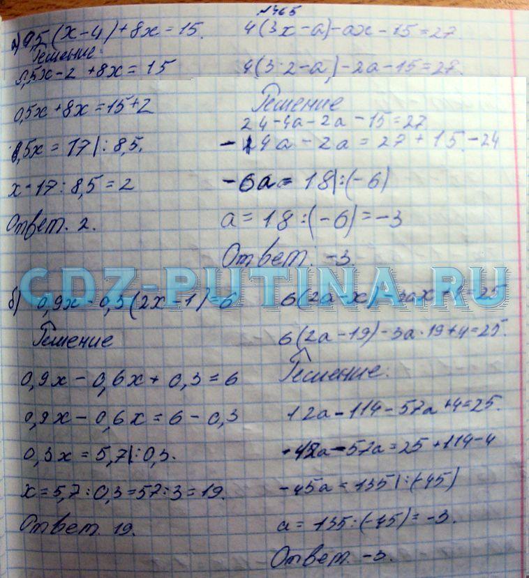 Гдз по алгебре 7 класс макарычёв углубленное изучение