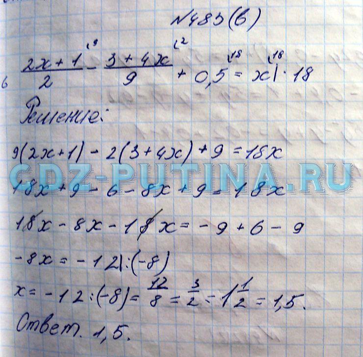 Гдз по алгебре с углубленным изучением математики 7 класс