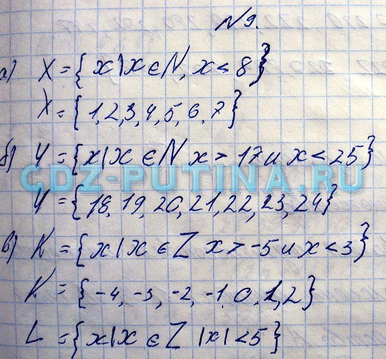 Алгебра с углубленным изучением математики 7 класс макарычев гдз