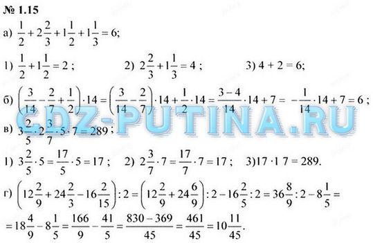 Скачать Решебник По Алгебре 7 Класс Мордкович Часть 2 На Андроид