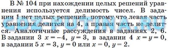 Гдз по геометрии 7 класс муравин