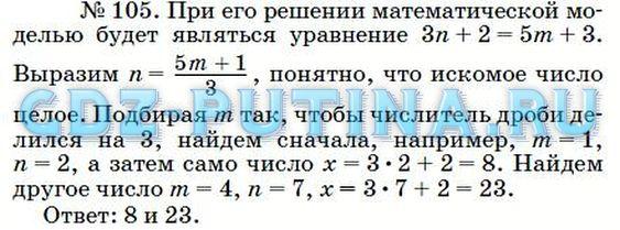 Гдз по алгебре 8 класс муравин 2007