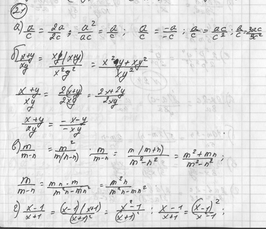 Гдз Онлайн По Алгебре 8 Класс Автор Дорофеев