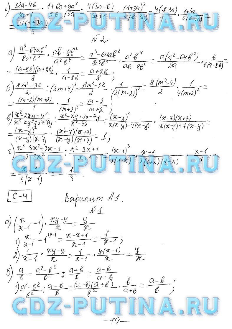 Контрольная работа по геометрии 10 класс решение погорелов