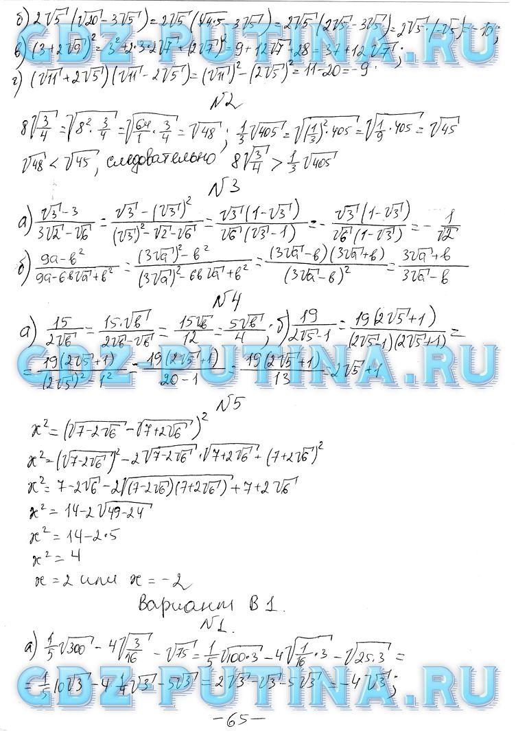 Алгебра решение задач с корнями решение задач на смеси растворы и сплавы