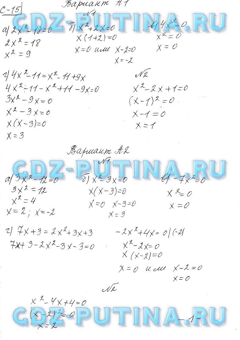 Решение задач по алгебре корни параллелограмм задачи с решением периметр