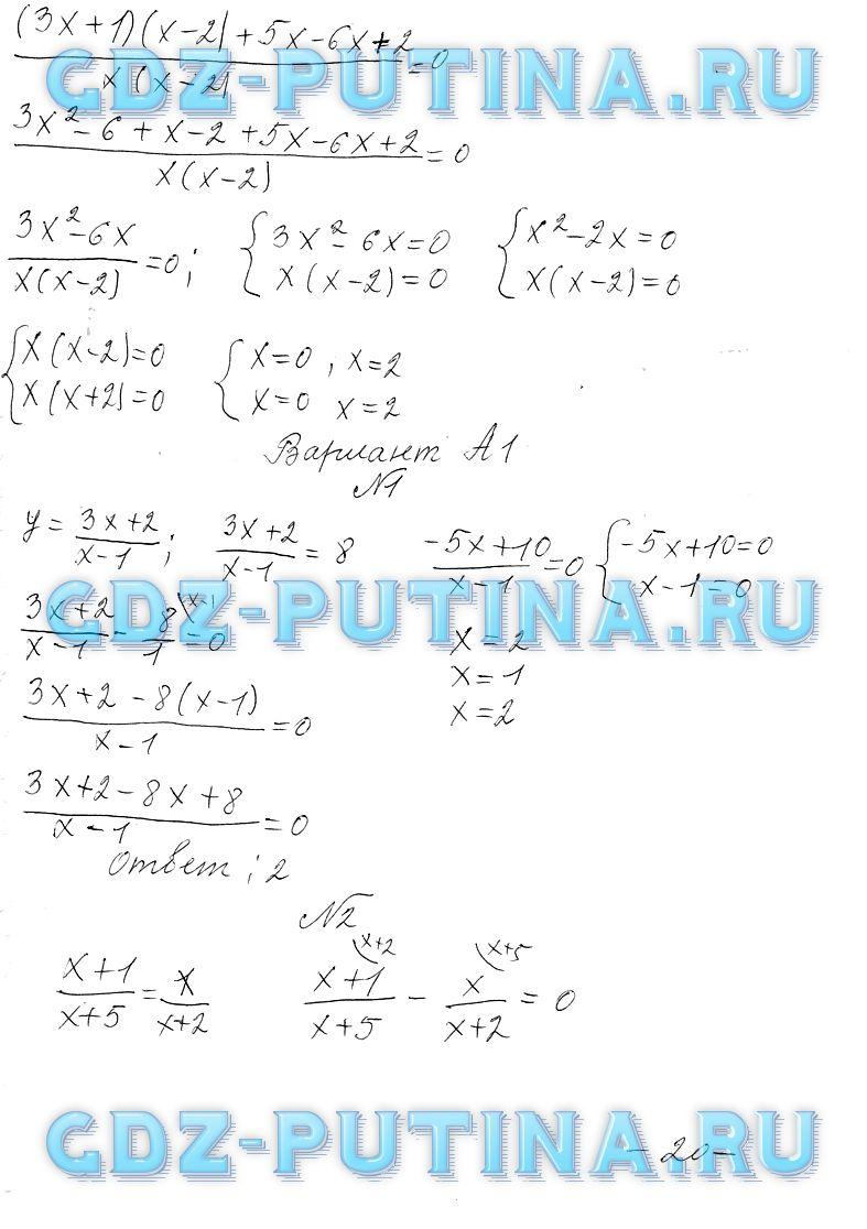 Гдз по Алгебра 9 Класс Автор Макарычев