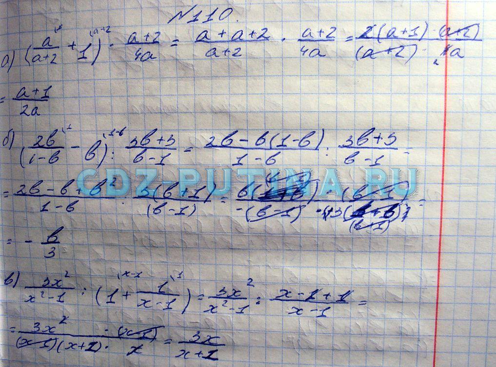 Гдз по математике 8 класс макарычев гдз от путина