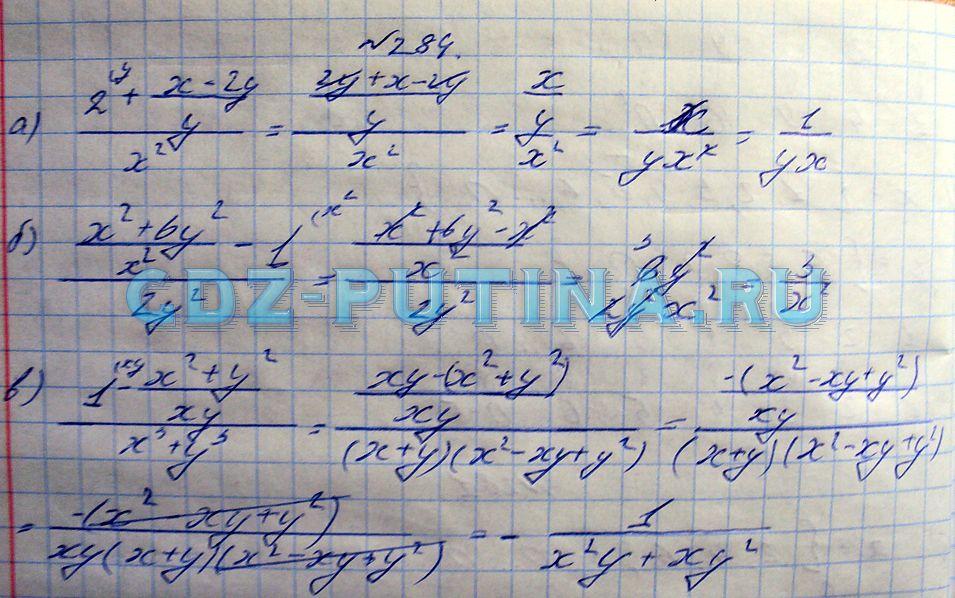 Гдз по алгебре макарычев с углублением 2005 года