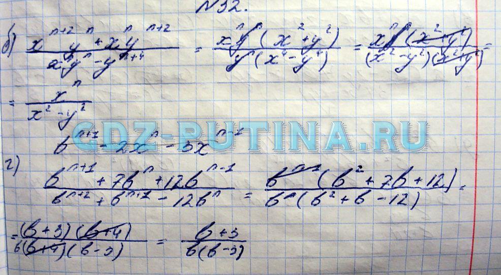 Алгебра 8 класс макарычев с углубленным изучением математики гдз