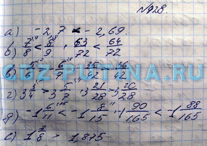 решебник к углубленное изучение алгебры 8 класс макарычев