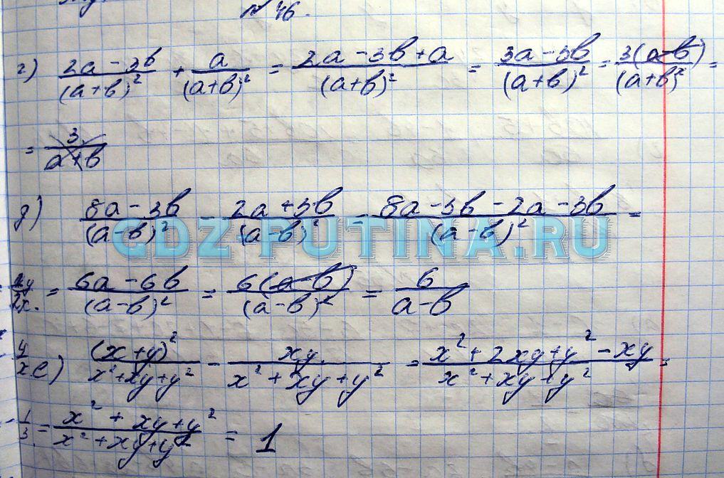Гдз алгебра 8 класс с углубленным изучением математики макарычев