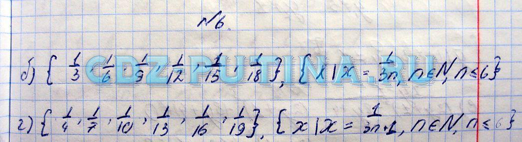 ГДЗ решебник по алгебре 8 класс Макарычев углубленное изучение