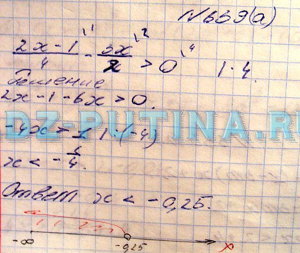 Гдз по алгебре с углубленным изучением математики 7