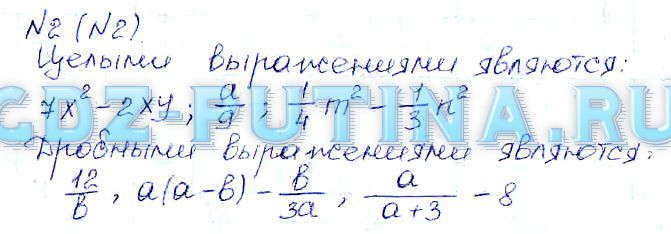 Гдз по алгебре 9 класс макарычев 136