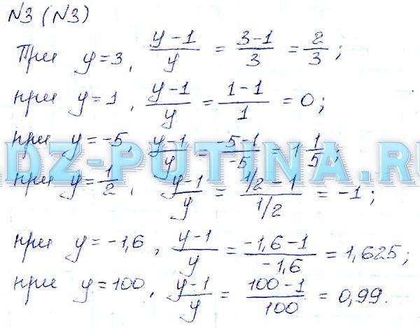 алгебра 7 теляковский решебник онлайн