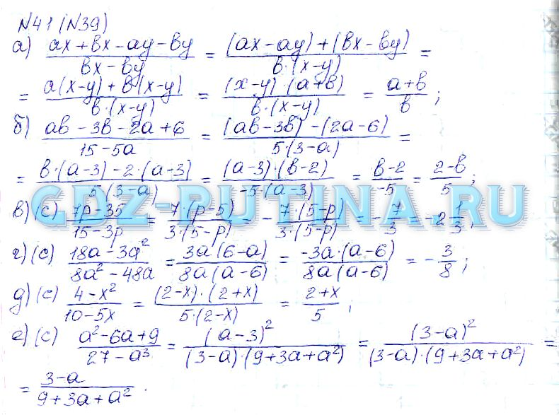 Решебник по алгебре 9 класс макарычев 431 2017 год изд.просвещение