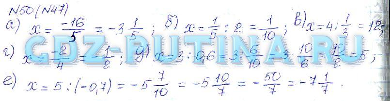 Гдз по алгебре 8 класс макарычев 99